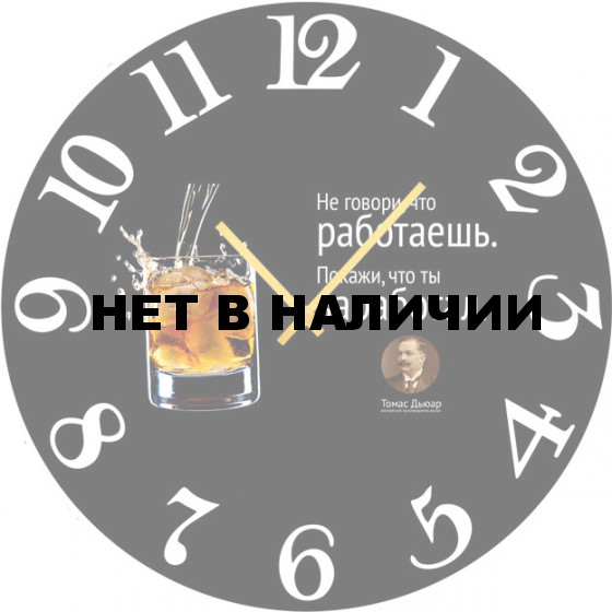 Настенные часы SvS 4002560