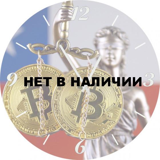 Настенные часы SvS 4501913