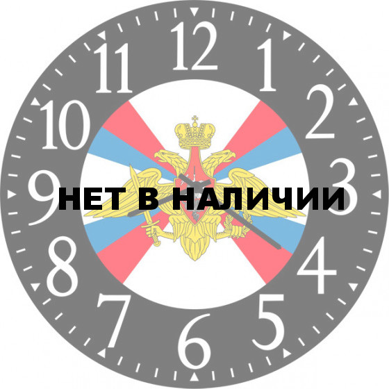 Настенные часы SvS 4502347