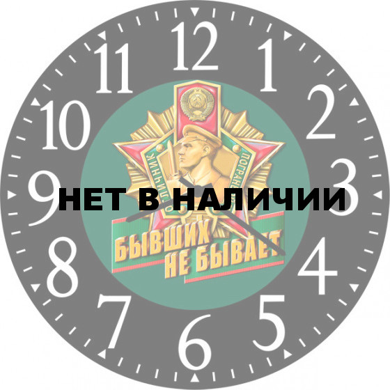 Настенные часы SvS 4502353