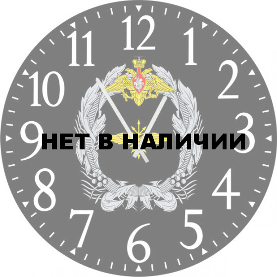 Настенные часы SvS 4502369