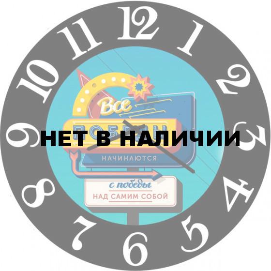 Настенные часы SvS 4502572