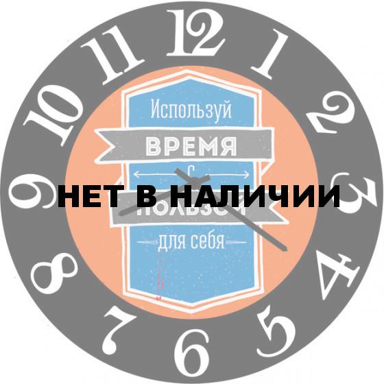 Настенные часы SvS 4502586