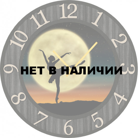 Настенные часы SvS 5002203