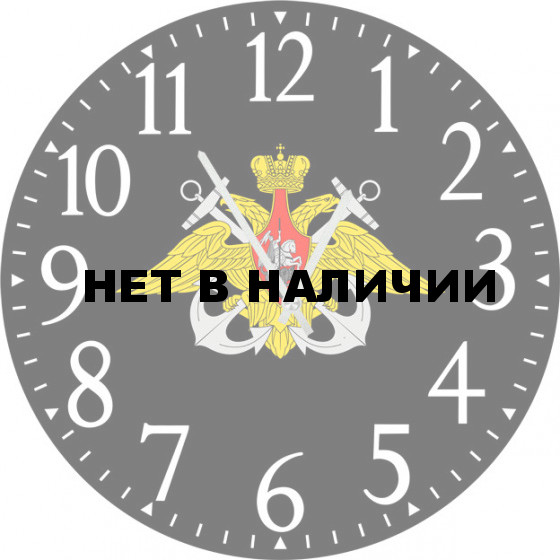 Настенные часы SvS 5002364