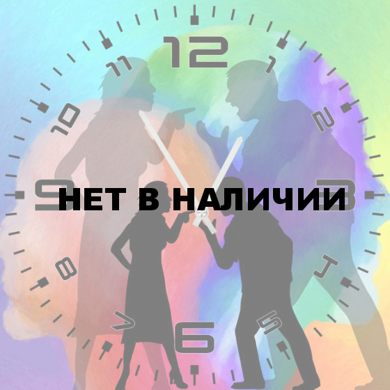 Настенные часы SvS 5002428