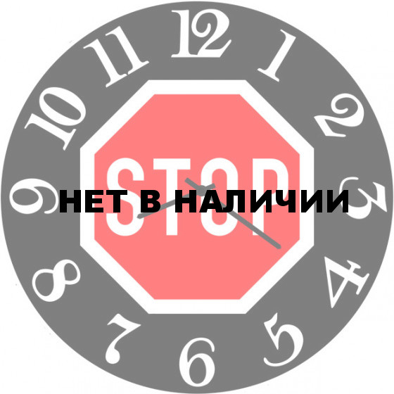 Настенные часы SvS 5002535