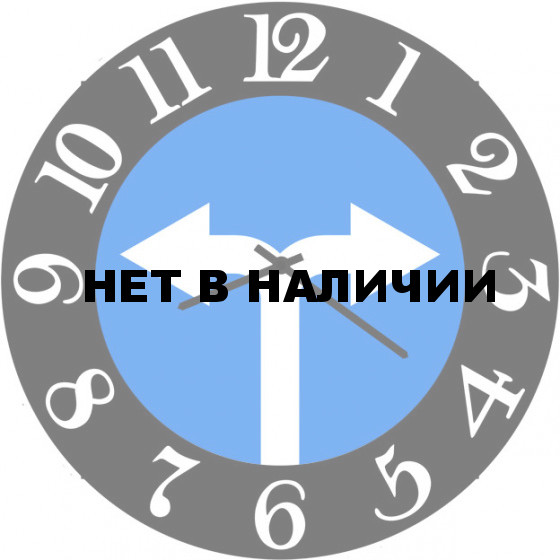 Настенные часы SvS 5002547