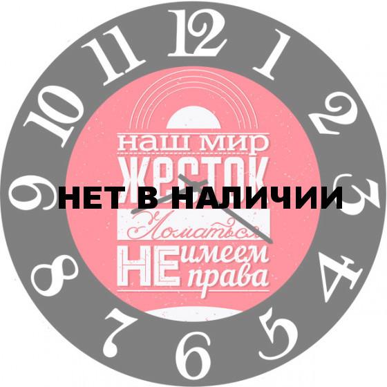 Настенные часы SvS 5002587