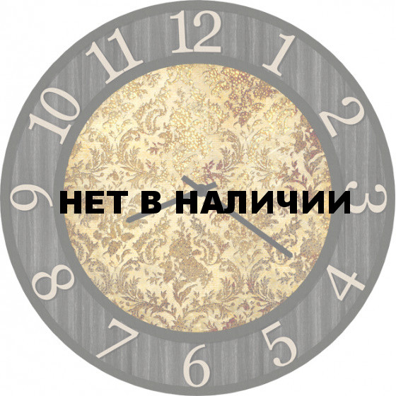 Настенные часы SvS 5002960