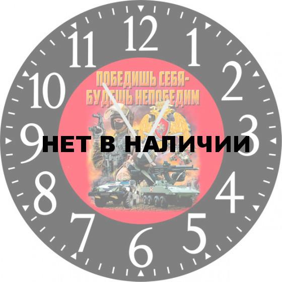 Настенные часы SvS 5502344