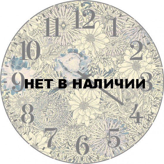 Настенные часы SvS 5502423