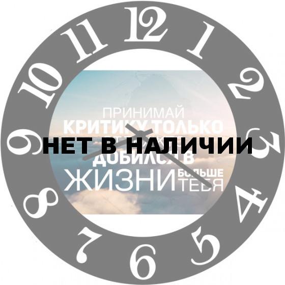 Настенные часы SvS 5502566