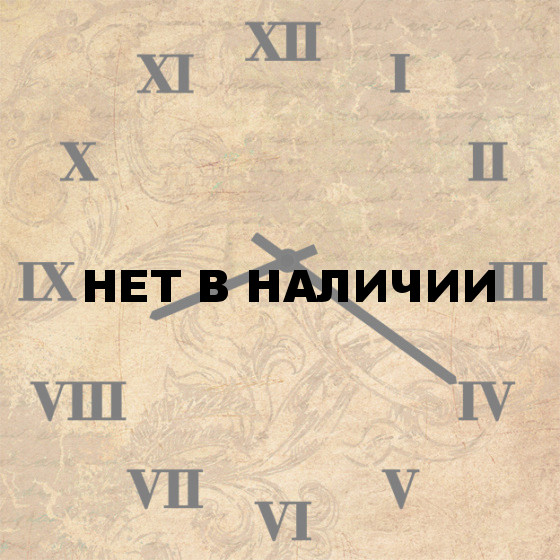 Настенные часы SvS 5502952