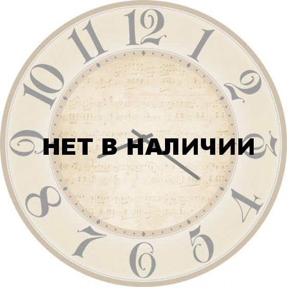 Настенные часы SvS 6002143