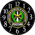 Настенные часы SvS 6002340