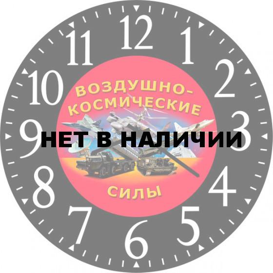 Настенные часы SvS 6002346