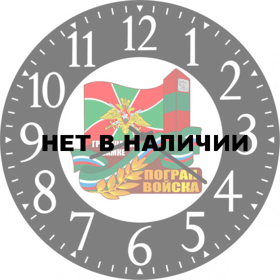 Настенные часы SvS 6002352