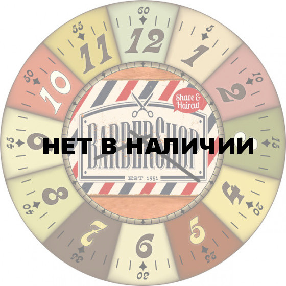 Настенные часы SvS 6002396