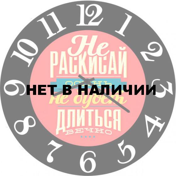 Настенные часы SvS 6002573