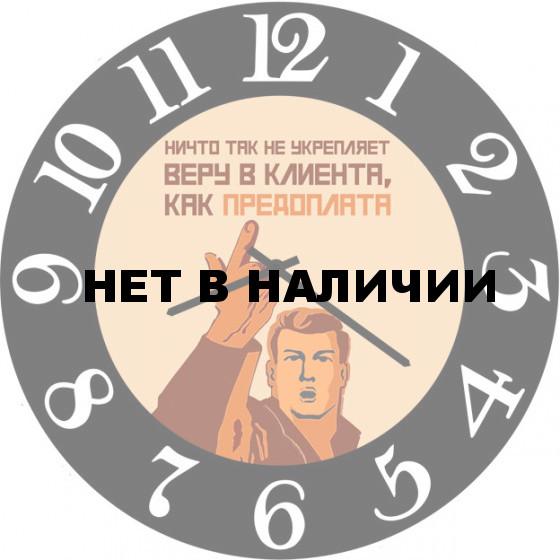 Настенные часы SvS 6002576