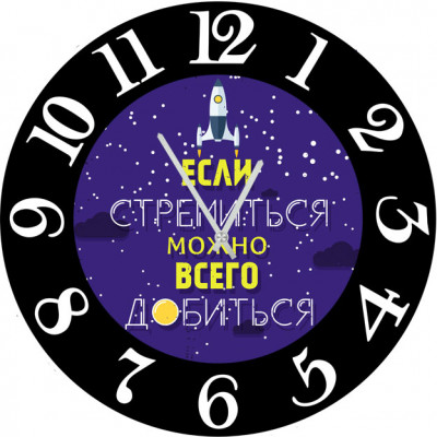 Настенные часы SvS 6002584