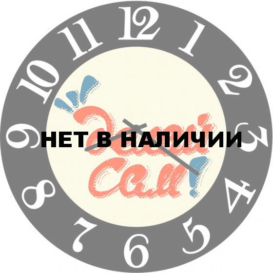 Настенные часы SvS 6002585