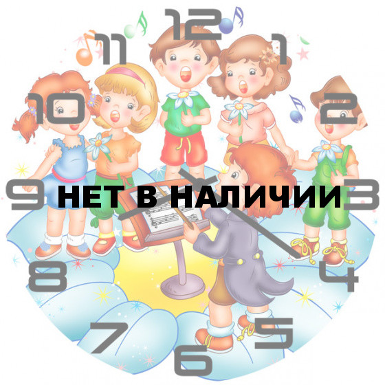 Настенные часы SvS 6002628