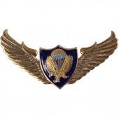 Нагрудный знак ВДВ крылья парашют орёл металл