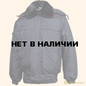Куртка Снег-М МВД темно-синяя (мембрана)
