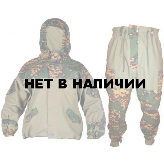 Костюм Горка партизан