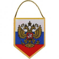 Вымпел АВТО пятигранник герб РФ-СССР шелкография