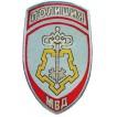 Нашивка на рукав Полиция Вневедомственная охрана МВД России на рубашку тканая