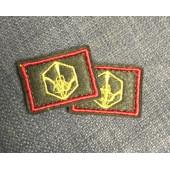 Эмблема петличная оливка кант красный вышивка жёлтая РХБЗ с липучкой
