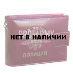 Обложка ОБЖ-Х Полиция о красная без значка