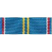 Орденская планка Медаль За верность закону II степени