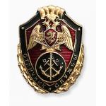 """Нагрудный знак РОСГВАРДИИ """"Отличник службы в морских военных частях"""""""