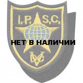 Нашивка на рукав с липучкой Федерация практической стрельбы России вышивка шелк