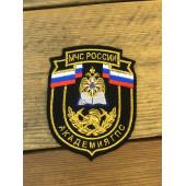 Нашивка на рукав Академия Гражданской защиты вышивка люрекс