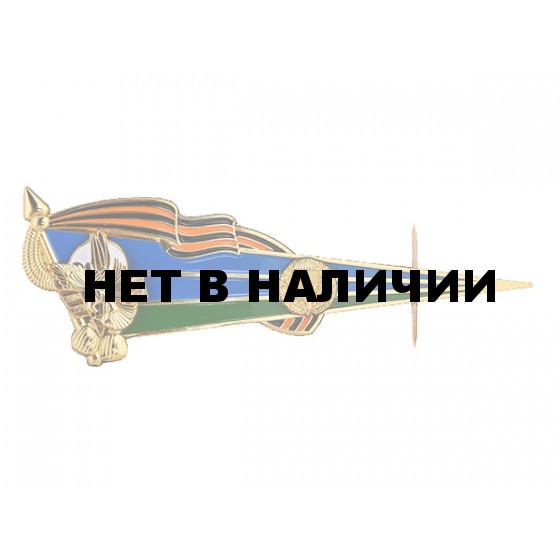 Знак на берет Флаг ВДВ металл