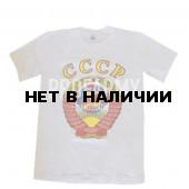 Футболка СССР (белая)