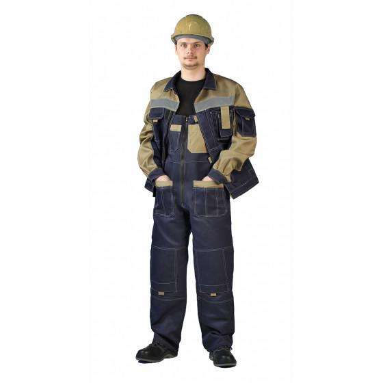 Костюм Рольф куртка полукомбинезон темно-синий бежевый ... a9958b1ca1ef8