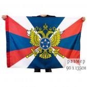 Флаг СВР 135смх90см