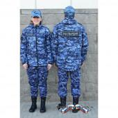 Куртка РОСГВАРДИЯ демисезонная синяя точка (мембрана Дюспо-бондинг/стежка 100 г)