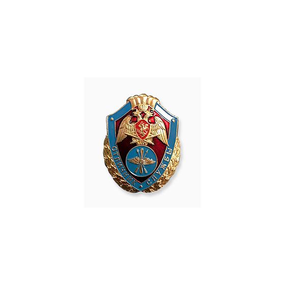 """Нагрудный знак РОСГВАРДИИ """"Отличник службы в авиационных воинских частях (подразделениях)"""""""