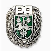Кокарда Абхазия для старших офицеров