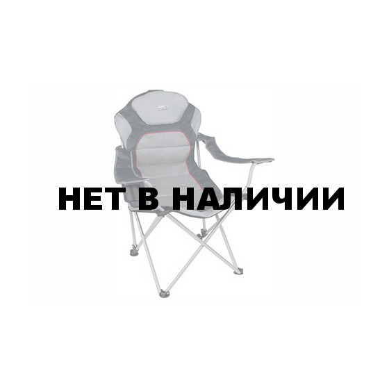 Кресло Campingstuhl Alicante серый/тёмно-серый, 64x60x48/105 см, 44116
