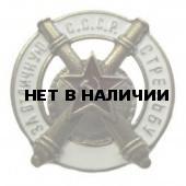 Нагрудный знак СССР За отличную стрельбу из пушки металл