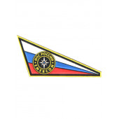 Нашивка на берет Флаг уголок МЧС Emercom пластик