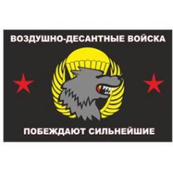 Флаг ВДВ Побеждают сильнейшие